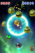 Super Blast von Phantoom Entertainment