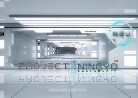 Project Ningyo